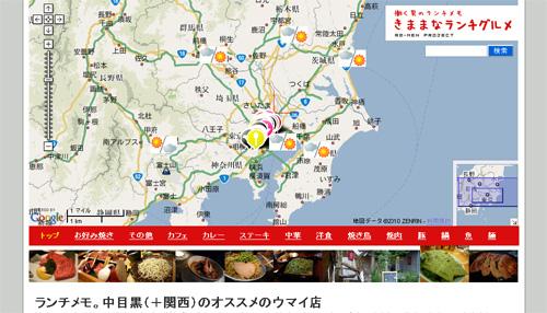 google map実験
